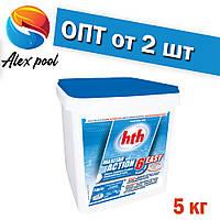 Hth MAXITAB Action 250 г - Шок&Медленно растворимые таблетки 6в1, 5кг
