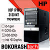 Системний Блок  HP PRO 3130 MT / Tower 1156  /  Intel Core I3-1gen / DDR3- 4GB / HDD-320GB (к.00101060)