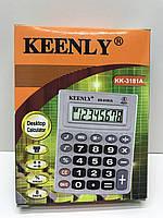 Калькулятор настольный Keenly kk-3181A