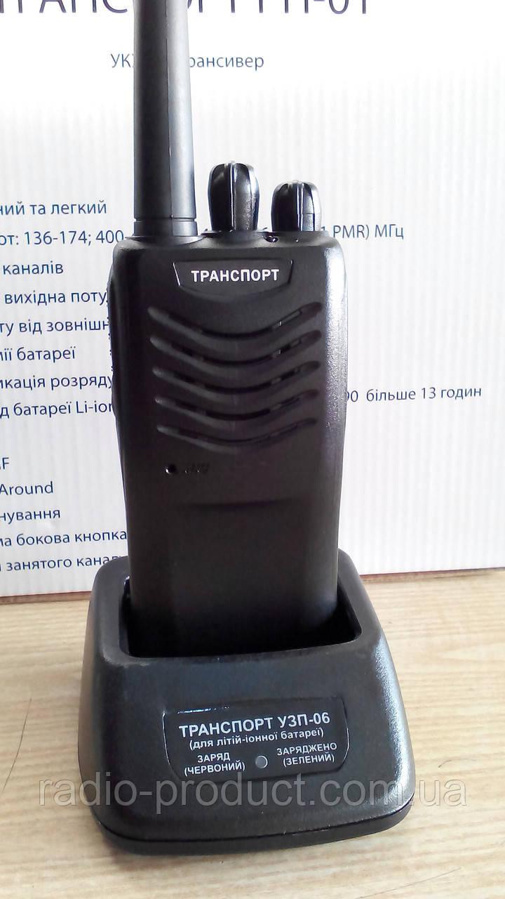Радиостанция Транспорт РН-01