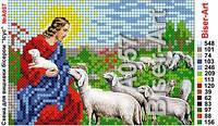 Схема Ісус з вівцями (10х15см) А057