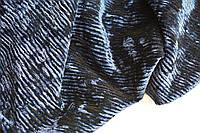 Бархат-вельвет, 20*30 см, серо-голубой, стрейчевый