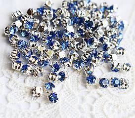 Стрази пришивні 4 мм небесно-сині, скло,10 шт
