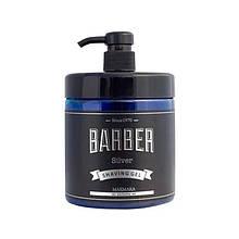 Гель для гоління Marmara Barbershavinggel1000мл