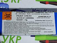 Припой LUCAS Filalu 1192 NC для пайки алюминия с флюсом