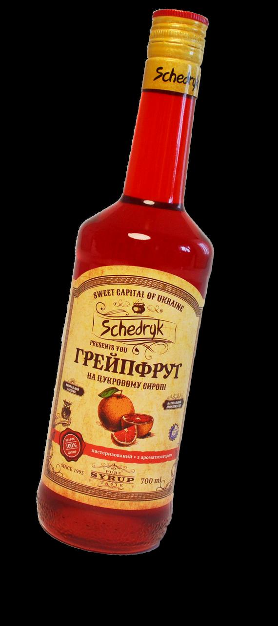 Сироп Грейпфрут Щедрик 700 мл