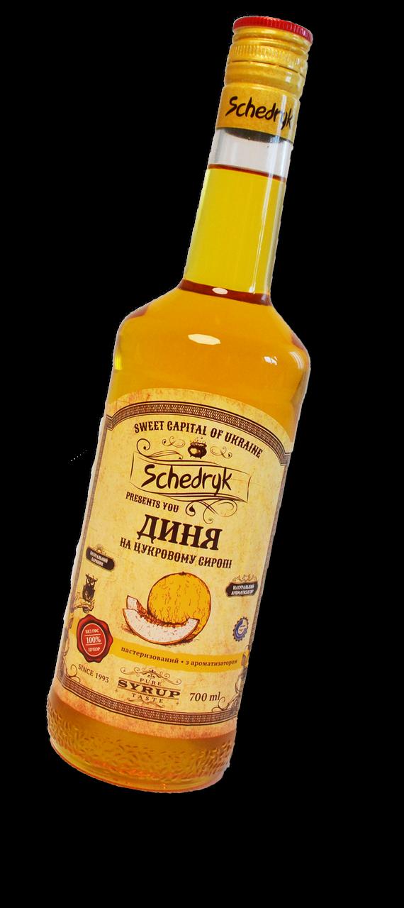 Сироп Дыня Щедрик 700 мл