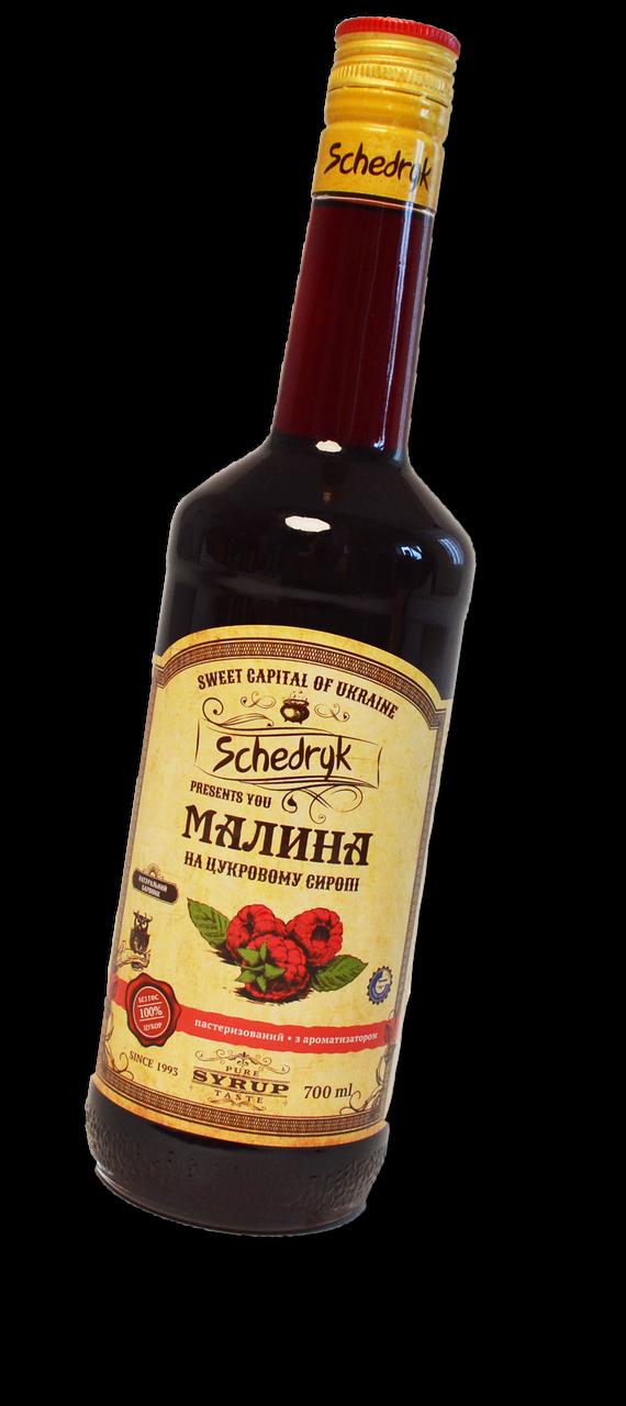 Сироп Малина Щедрик 700 мл