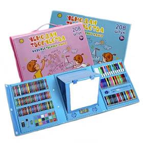 Набор для творчества с мольбертом 208 предметов   Набор для рисования в чемодане