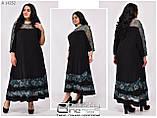 Элегантное нарядное платье для полных женщин Размеры 66-68\70-72, фото 2