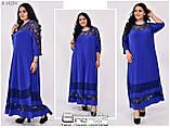 Элегантное нарядное платье для полных женщин Размеры 66-68\70-72, фото 3