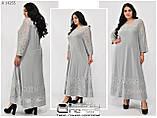 Элегантное нарядное платье для полных женщин Размеры 66-68\70-72, фото 5