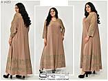 Элегантное нарядное платье для полных женщин Размеры 66-68\70-72, фото 4