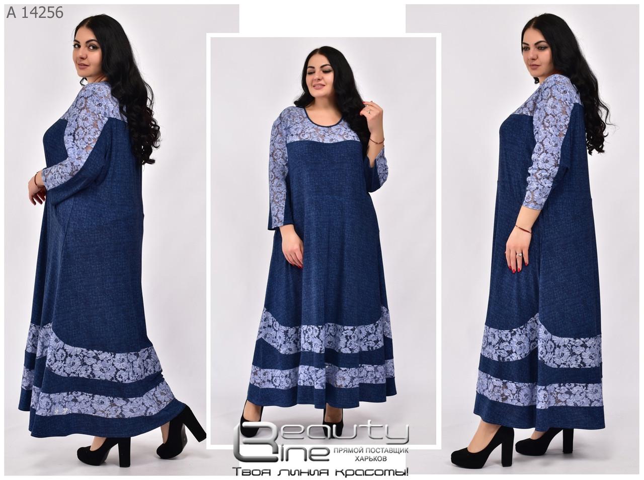 Элегантное нарядное платье для полных женщин Размеры 66-68\70-72