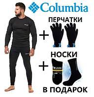 Термобелье мужское Columbia термобілизна Коламбія комплект + носки + перчатки