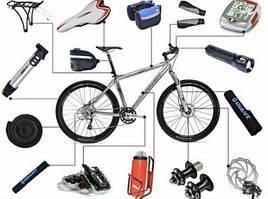 Запчасти и аксессуары к велосипедам