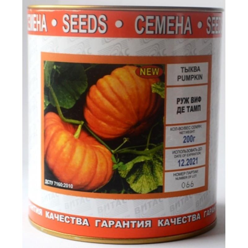 Семена тыквы сорт Руж Виф де Тамп 200 гр Витас 13230422