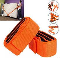Ремені для перенесення меблів Carry Furnishings Easier 2 шт