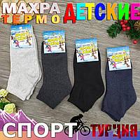 Шкарпетки дитячі махрові однотонні середні Sport Kids 2 розміру 26-35р асорті 20034764