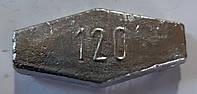 Груз Ромб скользящий 120г (упак 10шт)