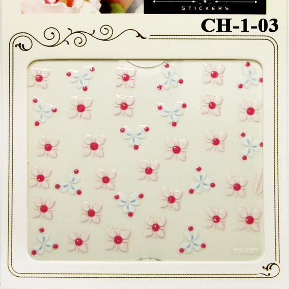Наклейки для Ногтей Самоклеющиеся 3D Nail Sticrer CH-1-03 Цветы Белые, Маникюр, Ногти
