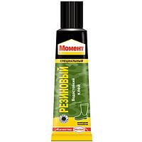 Клей водостойкий Henkel Момент Резиновый 30 мл