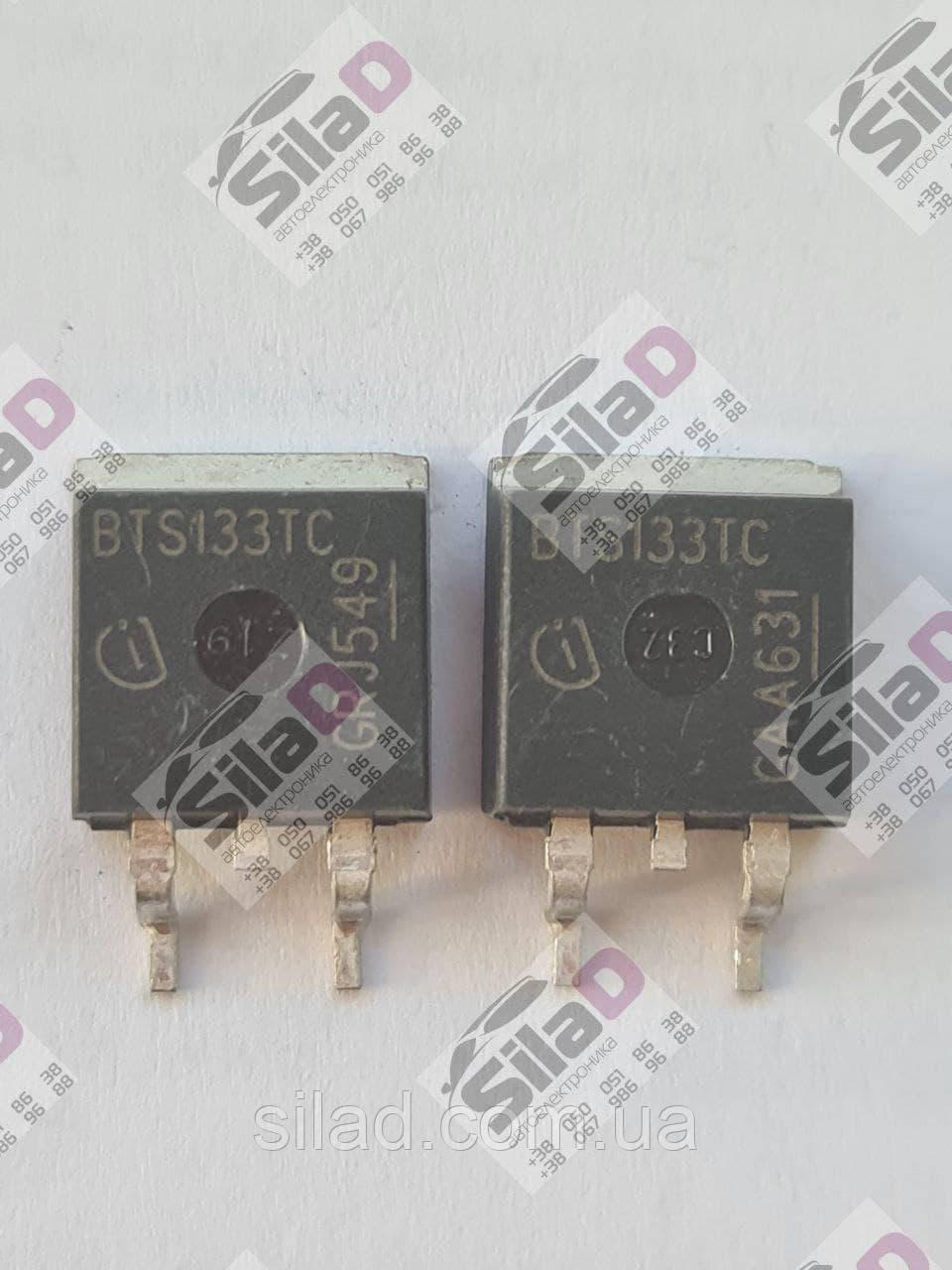 Транзистор BTS133TC BTS133 Infineon корпус TO-263