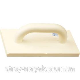 Терка штукатурная полиуретановая 140 х 280 мм