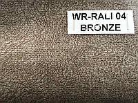 Ткань WR Rali, фото 1