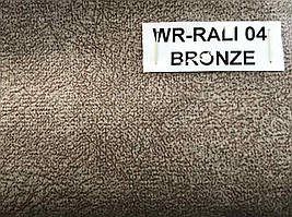Ткань WR Rali