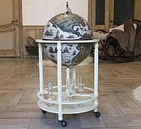 Глобус бар напольный цвет слоновой кости 50*50*90 см Гранд Презент 42003W, фото 1