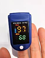 Пульсоксиметр электронный Pulse Oximeter LK87
