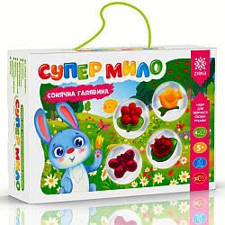 Детский набор для мыловарения Солнечная полянка (укр), Зірка (91170)