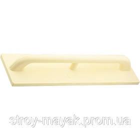 Терка штукатурная полиуретановая 110 х 600 мм