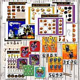 """Тематический набор игр """"Happy Helloween"""", фото 2"""