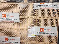 Керамический блок 44 Кератерм
