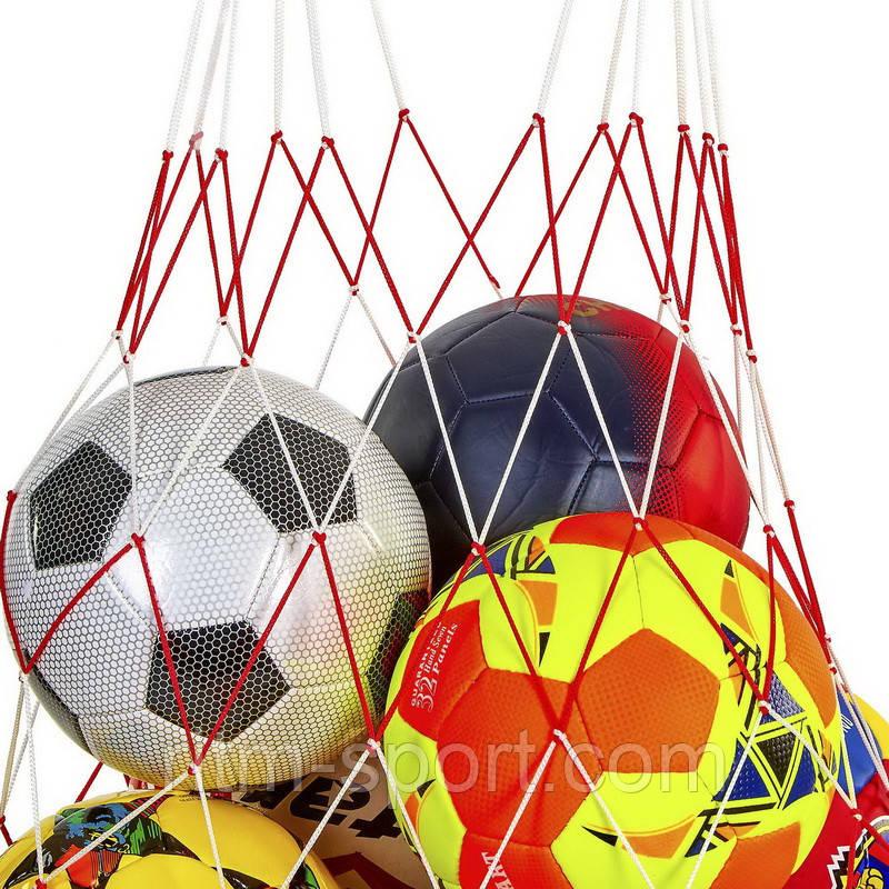 Сітка для м'ячів (12 м'ячів)