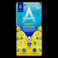 Суперконцентрат для дезінфекції та чищення Astonish Zesty Lemon 500 ml.