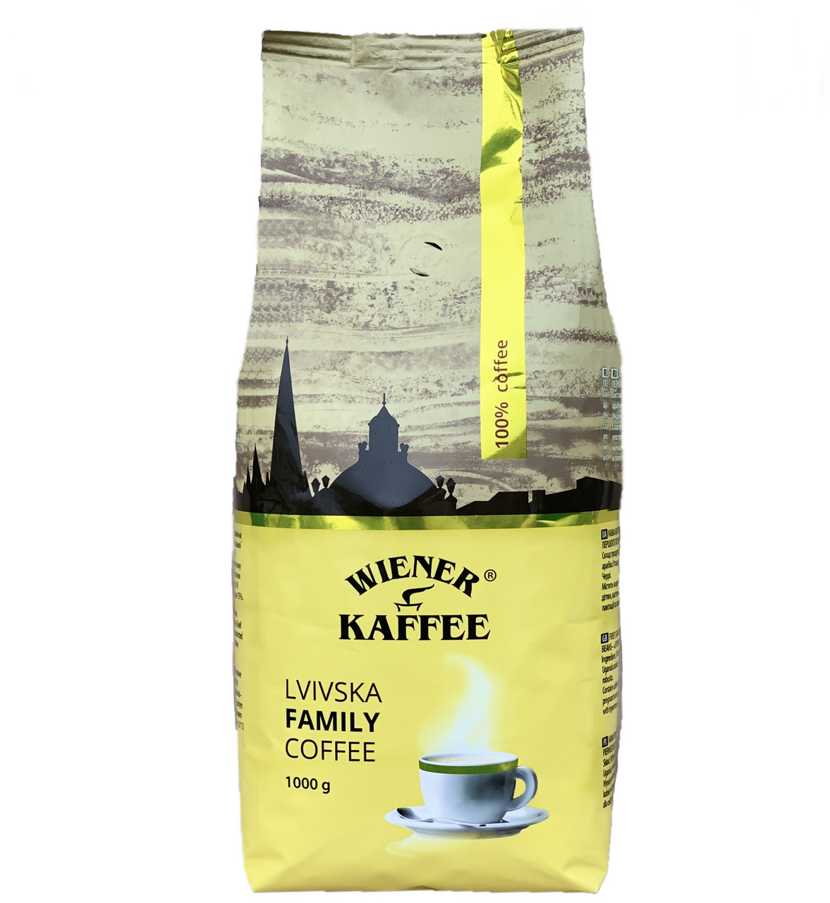 Натуральна кава в зернах першого гатунку Lvivska Family Coffee 1 кг