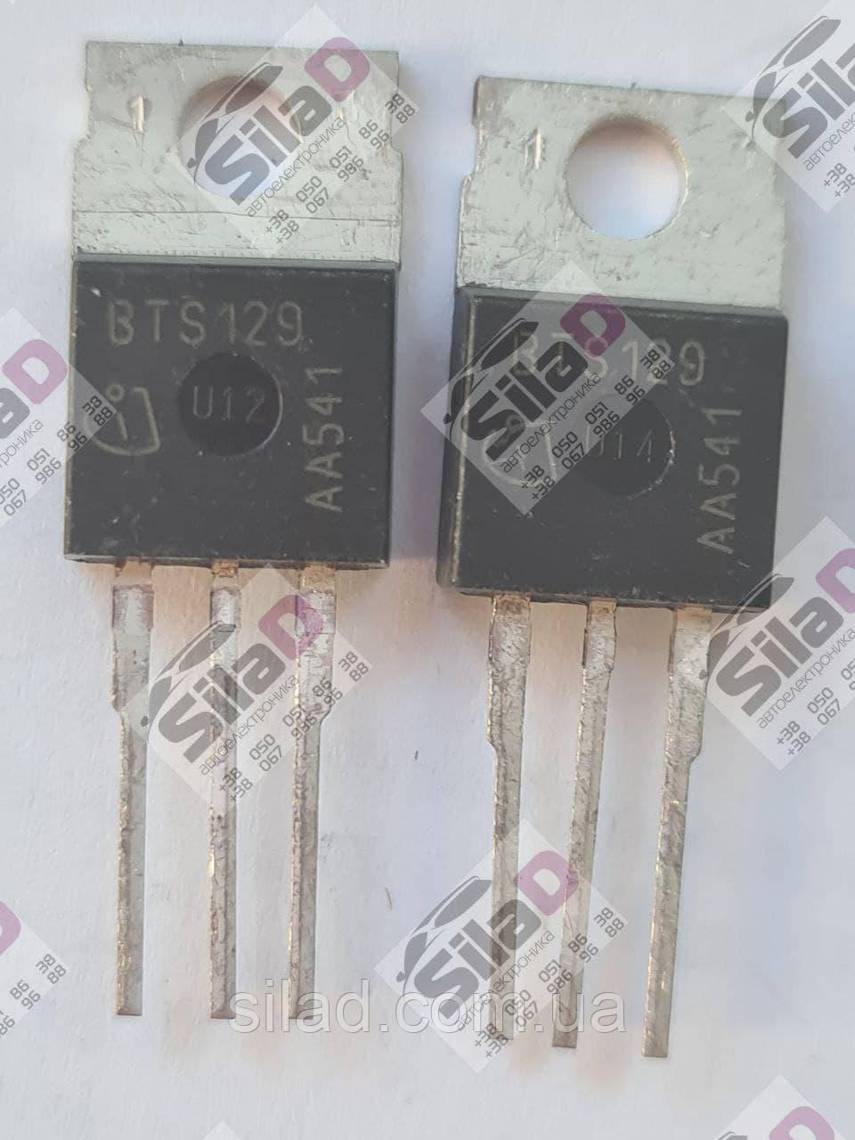 Транзистор BTS129 Infineon корпус TO-220
