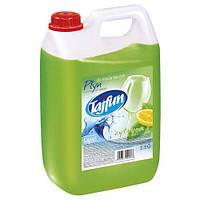 Рідина - бальзам для миття посуду Tajfun аромат лимону 5 л