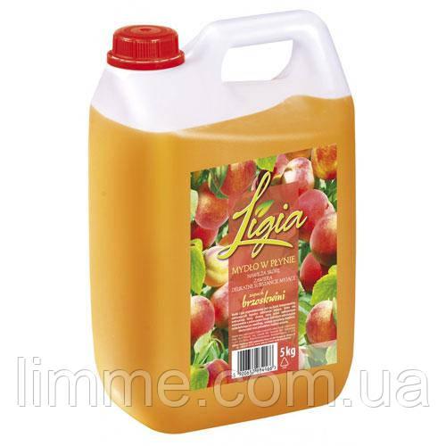 Рідке мило для рук Ligia з персиковим ароматом 5 л