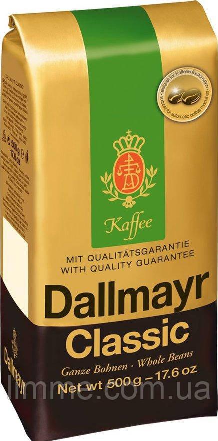 Кава в зернах Dallmayr Prodomo Classic 500 г.