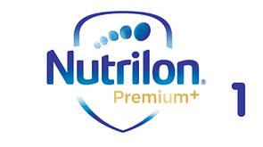 Детские смеси Nutrilon1 (Нутрилон 1 с 0 до 6 месяцев)