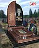 Пам'ятник з золотими написами