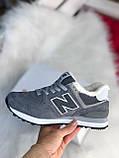 Кроссовки женские зимние New Balance 574 серые, фото 3