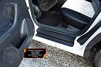 Накладки на внутренние пороги дверей Skoda Rapid (лифтбек) 2020-