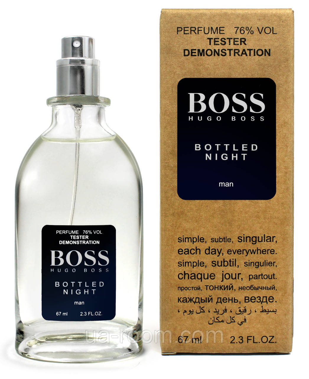 Тестер мужской Hugo Boss Boss Bottled Night, 67 мл.