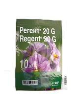 Регент 20 G