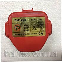 Аккумулятор для шуруповерта Makita EM-1220 12V 2,0Ah (аналог) 010198H, фото 3